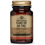 Solgar Vegetarian CoQ-10 60 mg